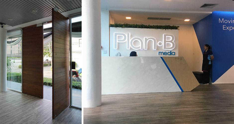 53-planB-entrance_04