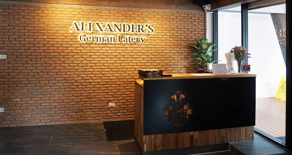 72-alexanders-1st-floor-1